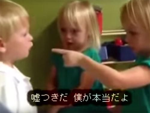 子どもの言い争いが可愛いすぎる爆笑動画♪ 海外でも、やっぱり女子のほうが強かった!