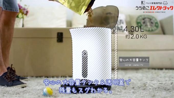 ペット自動給餌器カリカリマシーン1